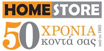 καλοκαιρινά χαλιά ψάθες , homestore.gr