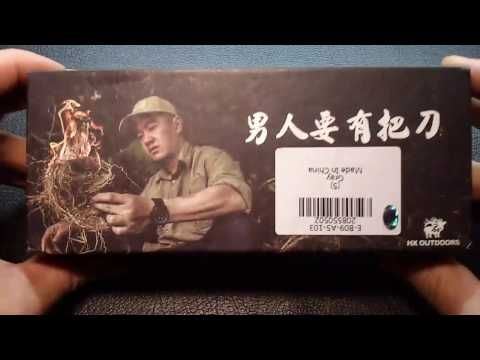 HX OUTDOORS ZD - 005 Frame Lock Pocket Folding Knife  -  GRAY