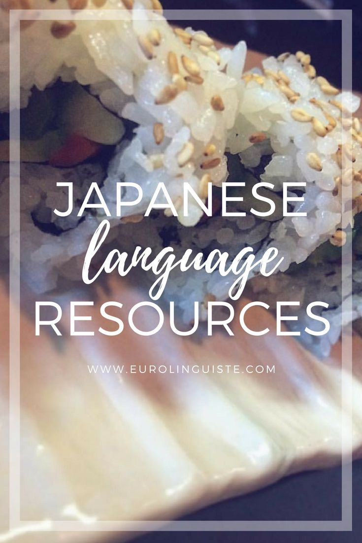 Interested in learning Japanese? Check out our collection of Japanese language learning resources with audio, text, and more.