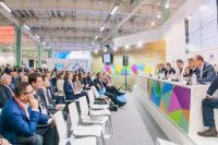 """Open Innovations"" and Open Innovations Expo: results of the work"