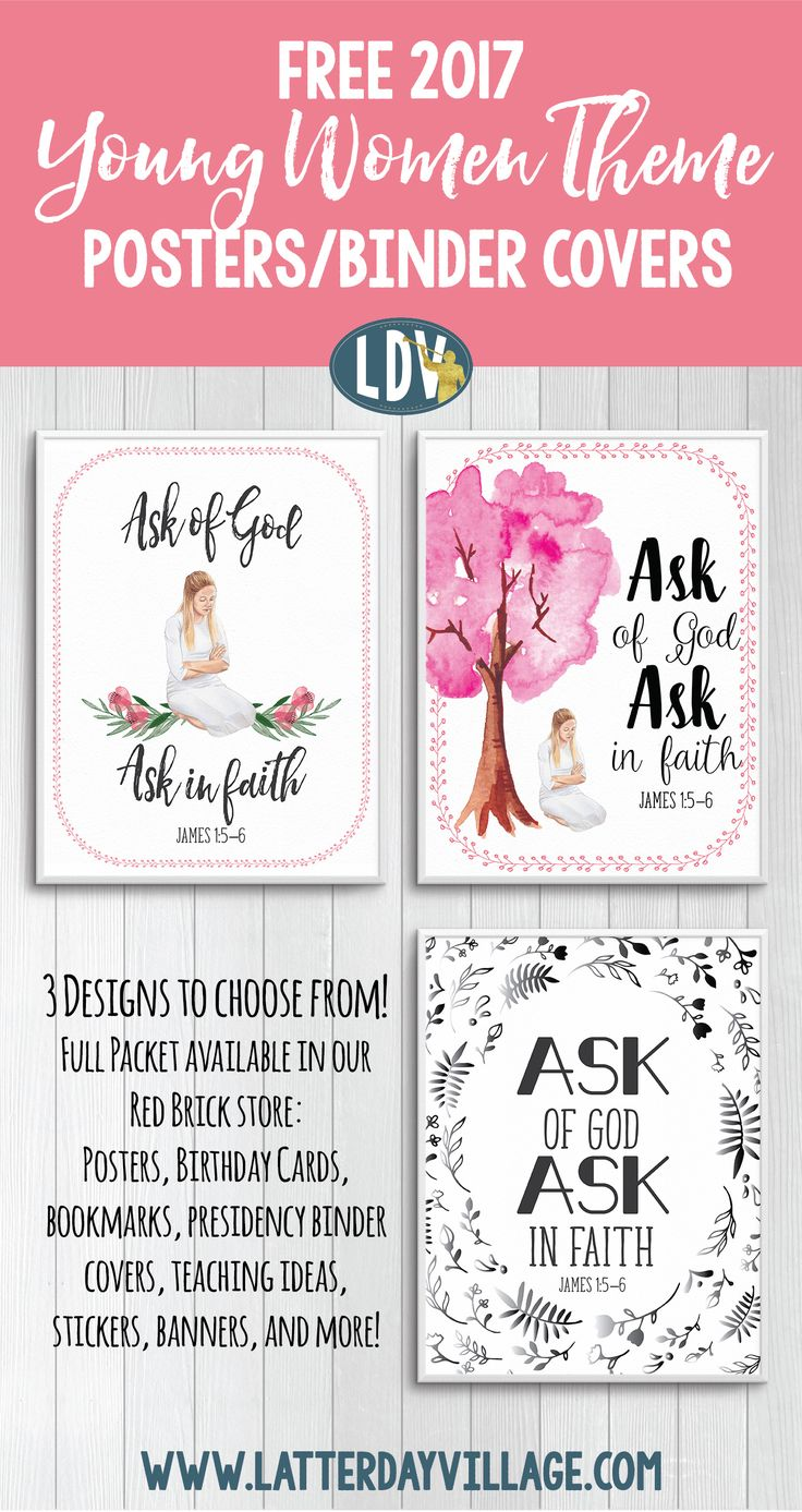 2017 Young Women Theme Free Posters