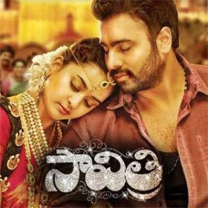 On one side, critics are saying that Savitri is a disaster with improper and flawed second half.