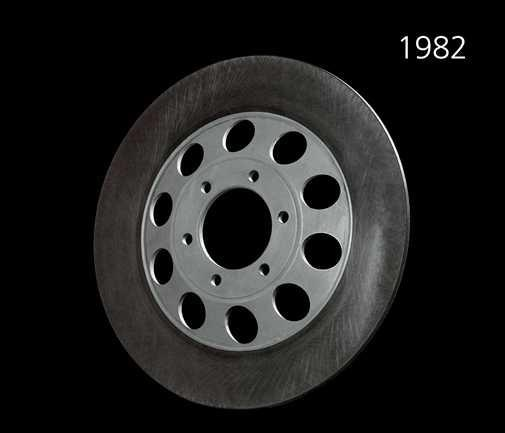 Aluminium fixed disc.