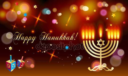 Happy Hanukkah Holiday greeting poster with menorah, donuts - traditional cookies, dreidel spinning top, candles fire flame, candelabrum, bokeh abstract background, defocus lights effect, Festival of lights Israel Jewish Holiday illustration.