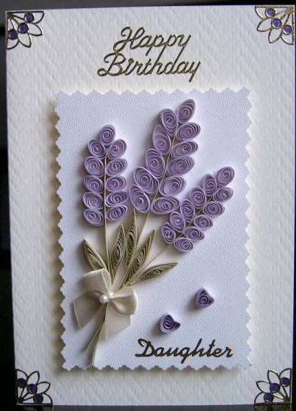 Lavender flowers - Quilled Creations Quilling Gallery