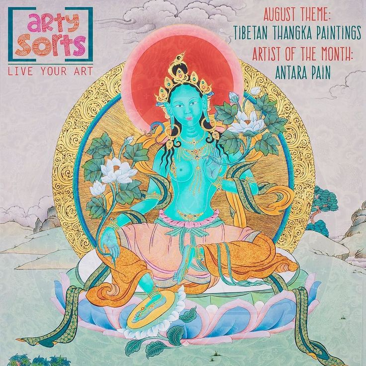 Theme of the Month: Tibetan Thangka Paintings  The tibetan thangka pantings are at the risk of being endangered as an art form. Making a Thangka painting takes meditative mastery over the skills and techniques involved. Traditionally it is said that a thangka artist needs a certain level of preparation and an inherent kind disposition along with characteristics like - soundness of senses rooted diligence and a modest level of religious devotion. Learning this art form is about attaining a…
