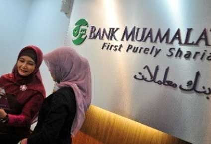 Lowongan Kerja Terbaru Bank Muamalat