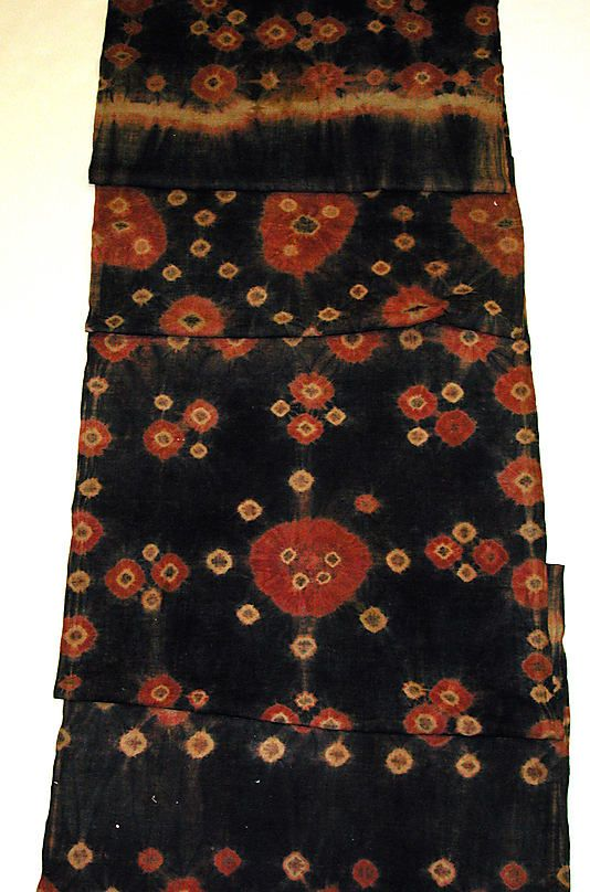 Fragment of a Panel, Indonesia, 19th-20th century, cotton