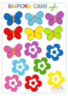Fejlesztő játék gyerekeknek Tudjon színek, rátét színes papírból gyermekek 2,3,4 év alatt fejlődött ki a finom motoros készségek, színlátás, a memória és a figyelem