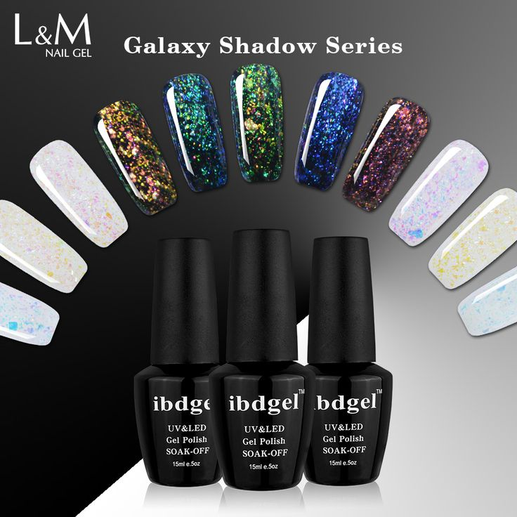 18 best Galaxy Shadow Series Nail Gel images on Pinterest | Alibaba ...