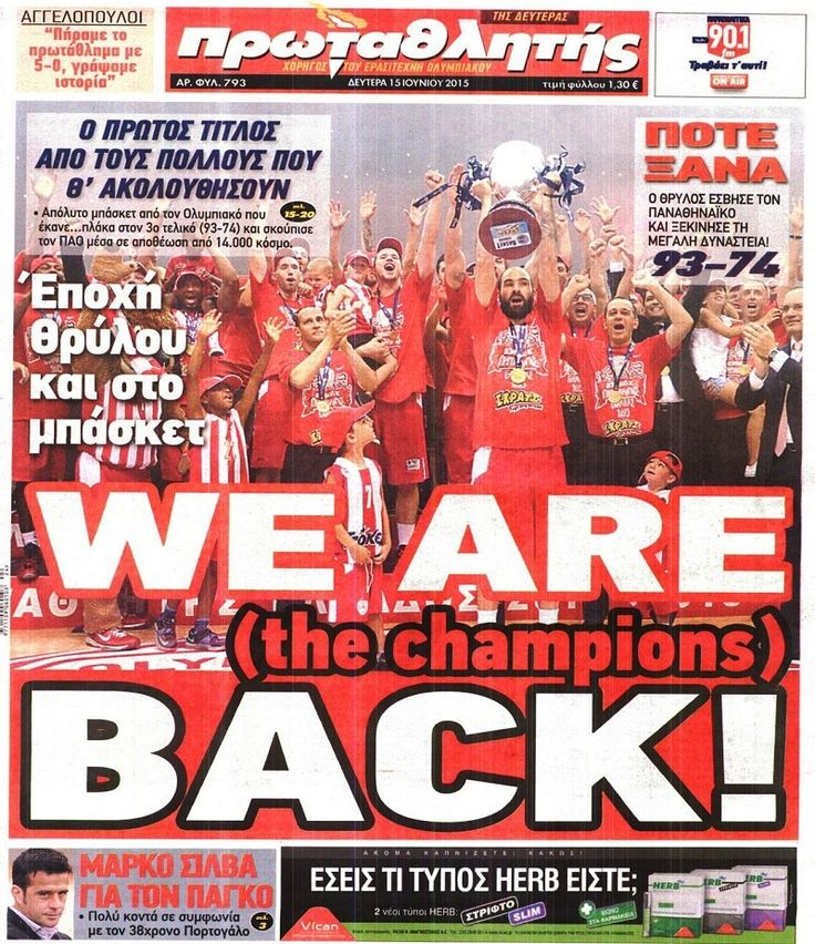 Olympiakos BC are the champions of Greek Basket League for 2015-15.A great year for our team.The finalists of Euroleague and the successful completion of the year.