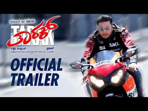 """""""When hearts were beating fast.....and the eyes were on the clock"""" The #Official trailer of the most anticipated #Movie of 2017 has been released.Get a glimpse of the much-awaited #Trailer to explore what the film has to offer. To watch the exhilarating official trailer of #Tarak, follow this link. 2017 ರ ಎಲ್ಲರ ಹೃದಯ ಬಡಿತ ಹೆಚ್ಚಿಸಿದ ಅತ್ಯಂತ ನಿರೀಕ್ಷಿತ #ತಾರಕ್ ಚಿತ್ರದ ಅಧಿಕೃತ ಟ್ರೇಲರ್ ನಿಮಗಾಗಿ.  ಪೂರ್ಣ ಟ್ರೈಲರ್ ಅನ್ನು ವೀಕ್ಷಿಸಲು, ಲಿಂಕ್ ಕ್ಲಿಕ್ ಮಾಡಿ. https://www.youtube.com/watch?v=zo70vGoefEg"""