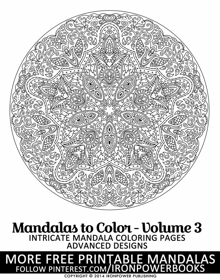 Intricate Mandala Design to Color | Art Therapy | Mandala Intricate Designs from @ironpowerbooks Mandalas to Color at http://www.amazon.com/Mandalas-Color-Intricate-Coloring-Advanced/dp/1495449017 | Please use freely for personal non-commercial use