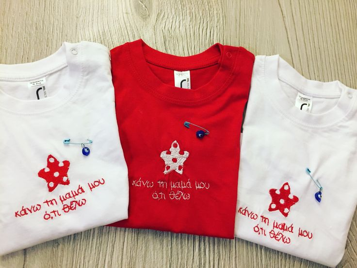 baby t-shirts by cottonprince.gr