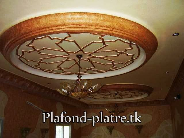 58 best images about faux plafond on pinterest models for Decoration platre marocain 2012
