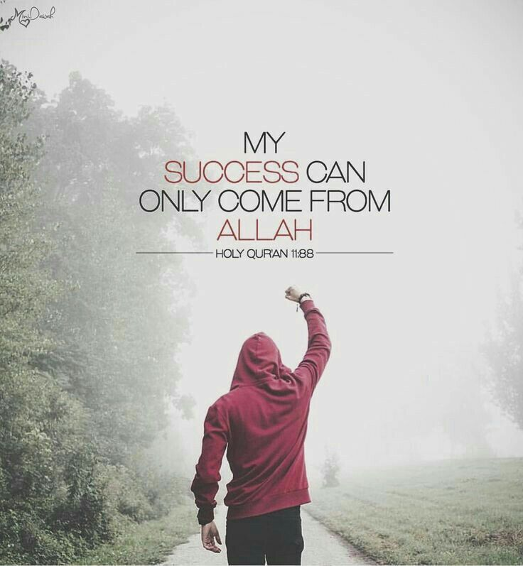 Best Islamic Quotes From Quran: 3721 Best Islamic Quotes Images On Pinterest