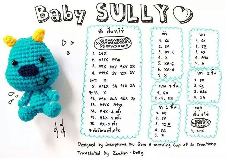 Baby Sully