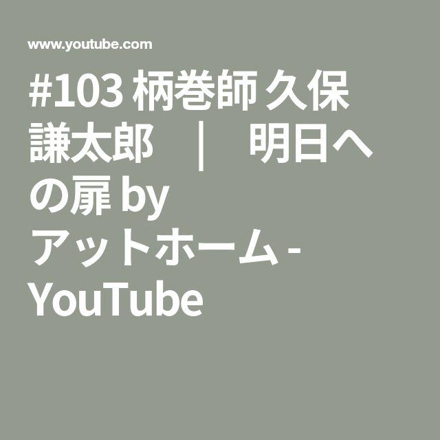 わが 民族 同士 youtube