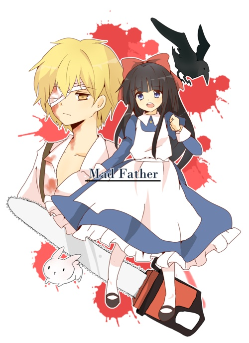 Mad Father. Aya is so cute.mad feather