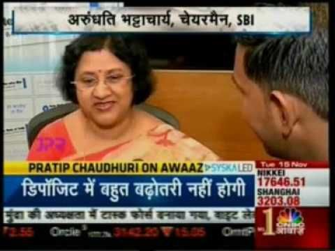 Our main priority is to make cash available to customers as much as possible - SBI Chairman's Arundhati Bhattacharya