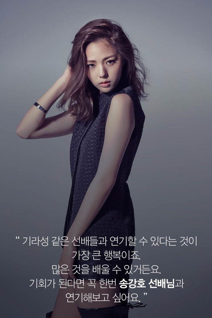 채수빈(蔡秀彬 Chae Soo-bin)  [채수빈/짤] 피키캐스트 stella 화보 : 네이버 블로그