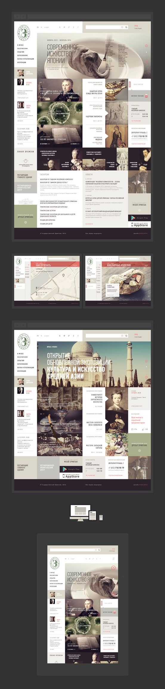 Website design layout. Inspirational UX/UI design sample.  Visit us at: www.sodapopmedia.com #WebDesign #UX #UI #WebPageLayout #DigitalDesign #Web #Website #Design #Layout