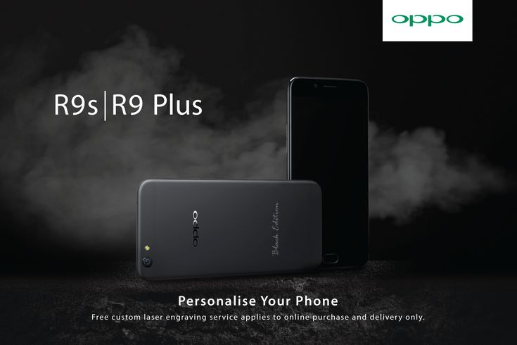 Oppo is offering free laser engraving service for the R9s and R9s Plus