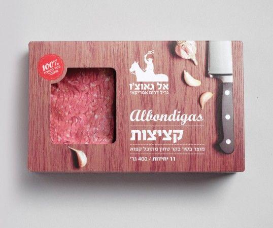 1_creative-food-packaging-meat-lovely-package-el-gaucho1-e1313295333803.jpeg (538×450)