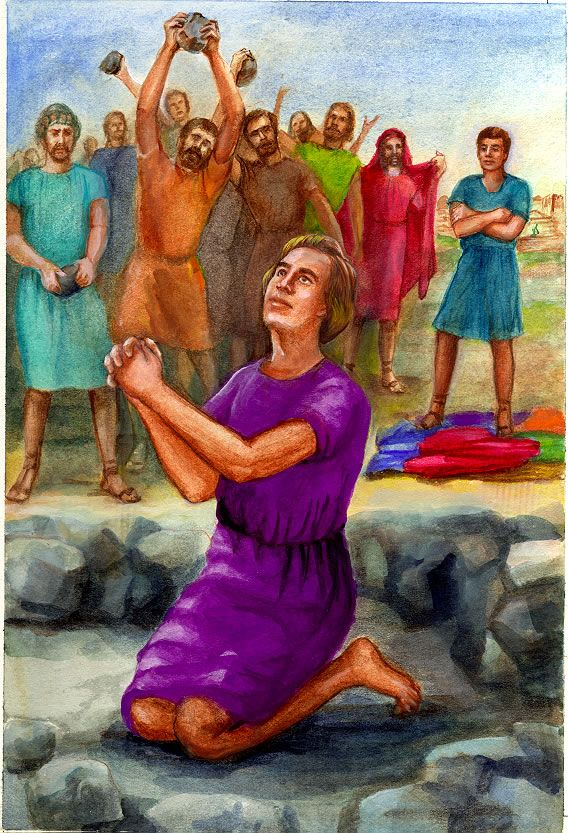 the lessons for the stoning of stephen in book of acts in the bible The only primary source for information about stephen is the new testament book of the acts of the apostles  saint stephen is first mentioned in acts of the apostles as one of seven deacons appointed by the apostles to distribute food and charitable aid to poorer members of the community in the early church  stoning of saint stephen.