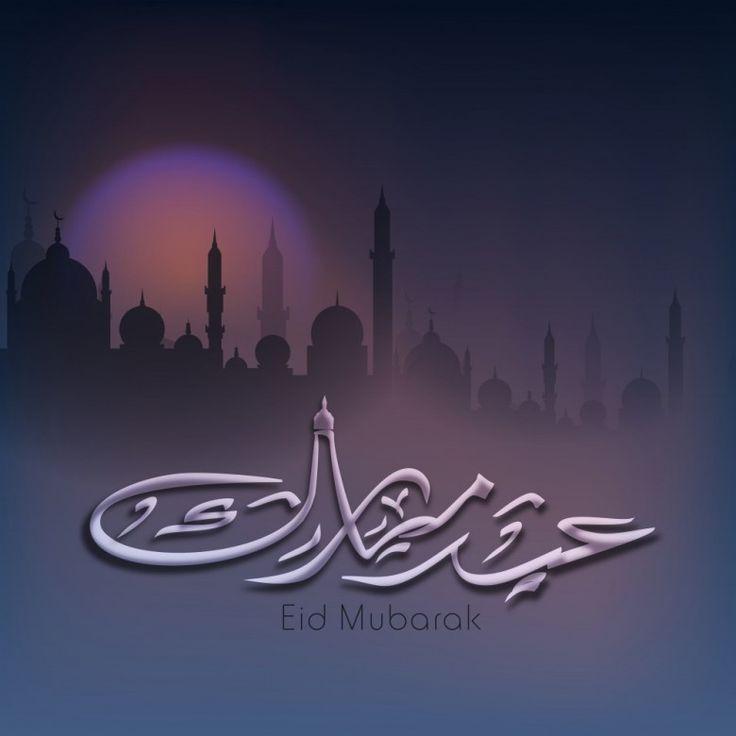 eid mubarak #islam #celebration