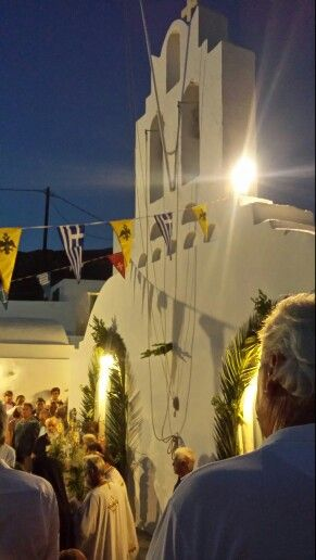 Celebration (Panigyri )of our chapel Taxiarchis #Vathy  #Sifnos