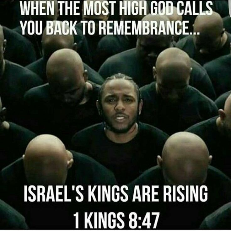 1 Kings 8:47King James Version (KJV)  47 Yet if they shall bethink themselves in the land whither they were carried captives, and repent, and make supplication unto thee in the land of them that carried them captives, saying, We have sinned, and have done perversely, we have committed wickedness;