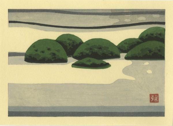 MASAO IDO - Japanese Woodblock Print - Nanzen-ji Rock Garden in ...