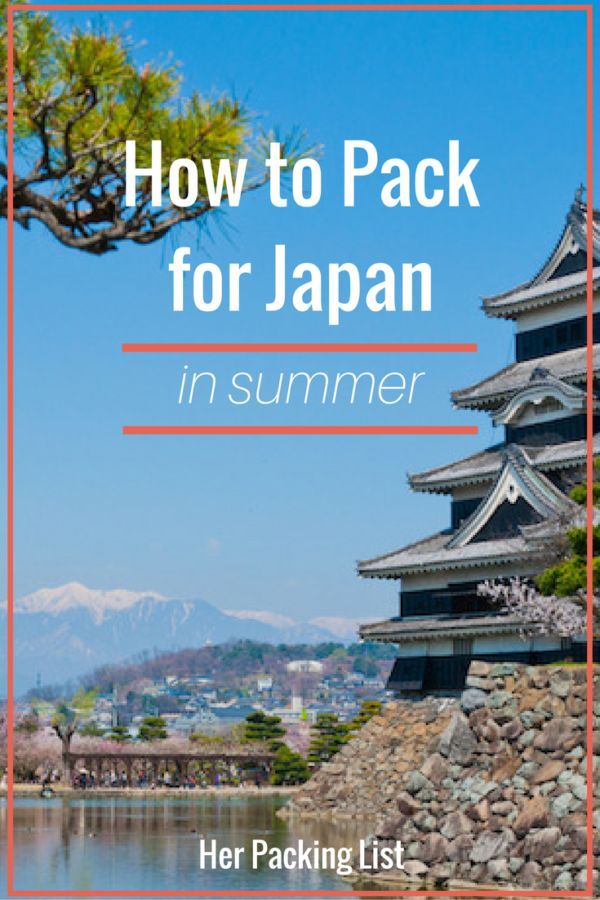 With humidity and a more modest culture, how do you pack for summer in Japan?