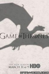 Game of Thrones Temporada 3