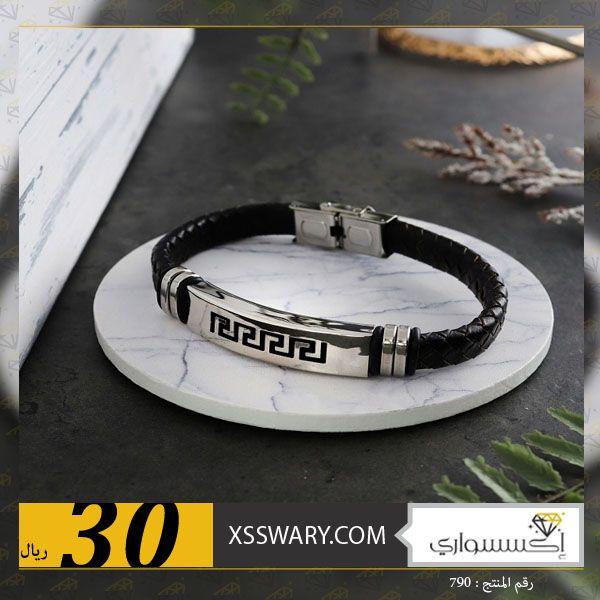 اساور فرزاتشي رجالي Beaded Jewelry Rings For Men Jewelry