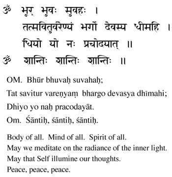 Gayatri Mantra in Hindi, written in English and its meaning.    LOVE this interpretation!!!
