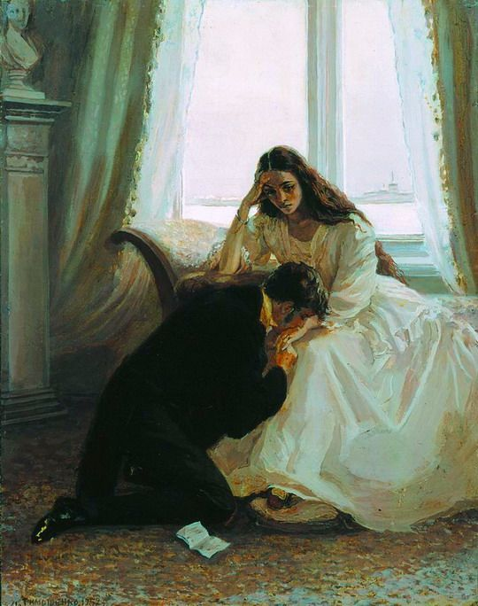'Eugene fell to his knees...' (date not spec.) by Lidia Timoshenko (1903-1976). From 'Eugene Onegin,' by A. Pushkin.