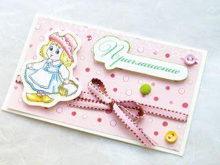 HandMade by Sashusha: Приглашения на День Рождения.