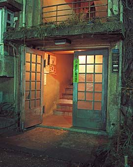 Aoyama apartment, Tokyo Japan