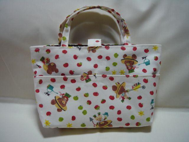 ☆型紙なしの バッグ In バッグ☆の作り方|バッグ|ファッション小物|ハンドメイド・手芸レシピならアトリエ