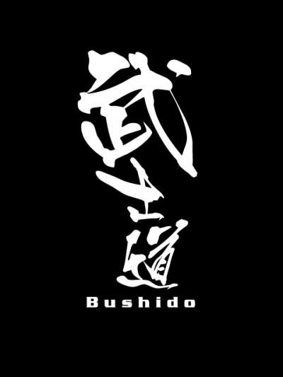 """武士道: """"Busido"""" is the way of """"Samurai"""". Also include the sense Japanese style of Dandyism.It is very similar to """"Chivalry""""."""