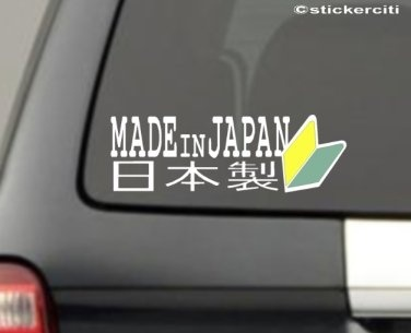 Made In Japan Decal Jdm Leaf Wakaba Funny Car Window Vinyl