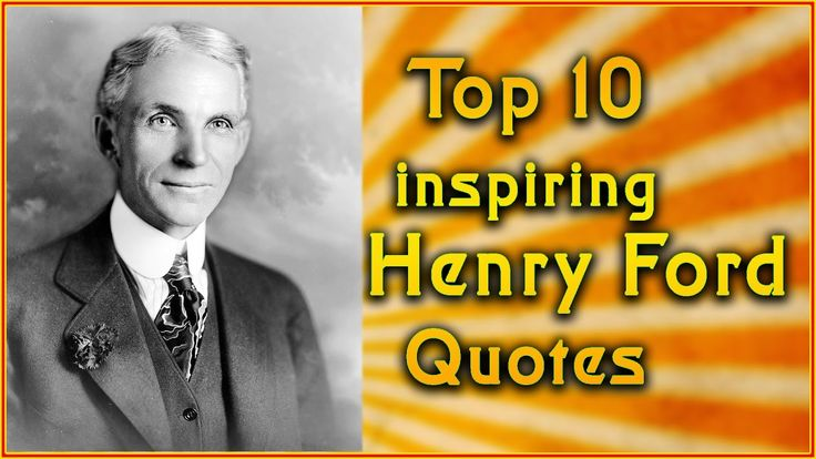 Top 10 Henry Ford Quotes | Inspirational Quotes