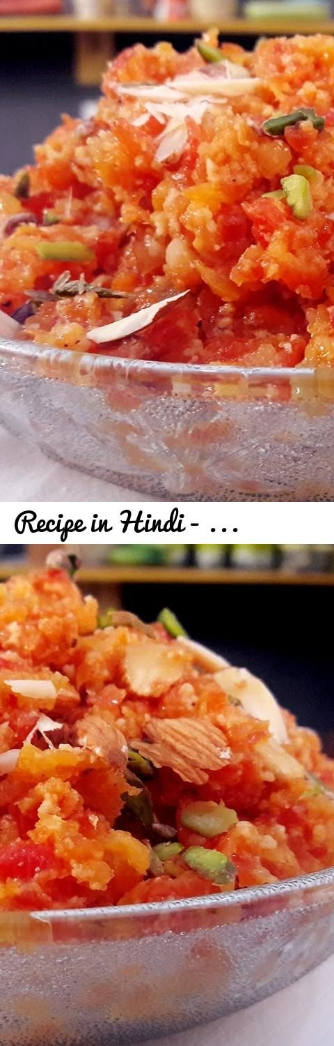 Best 25 cooking recipes in hindi ideas on pinterest recipes of recipe in hindi gajar ka halwa recipe in hindi dessert recipe in hindi tags recipes in hindi indian recipes forumfinder Gallery