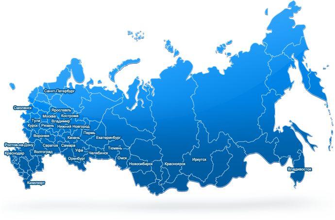 Транспортная компания - АВТОМОБИЛЬНЫЕ ГРУЗОПЕРЕВОЗКИ ПО РОССИИ