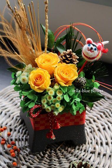 お正月のアレンジメント☆ | 静岡市フラワーアレンジメンント教室&ブーケサロン レラブルー rella-blue flower