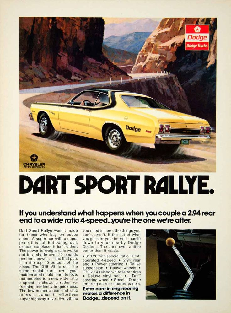 1973 Ad Dodge Dart Sport Rallye 2Door Compact Car 4th Gen 318 CID 5.2L V8 YCD9