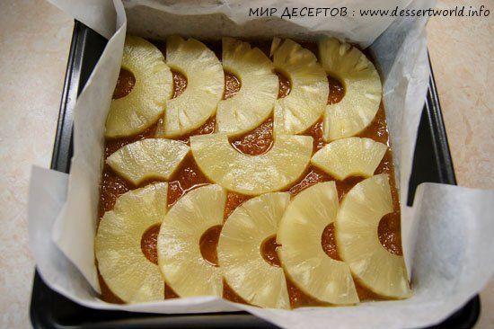 perevern-ananas-pirog13