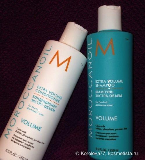 Экстра-объём для тонких волос. Moroccanoil Extra Volume